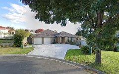 8 Kokoda Place, Bowral NSW