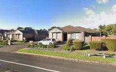 59 Illowra Crescent, Primbee NSW
