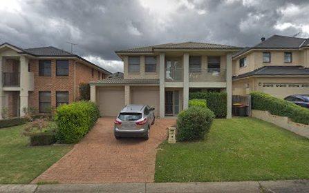 82 Elmstree Street, Kellyville Ridge NSW