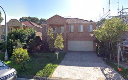 5 Tomko Grove, Parklea NSW