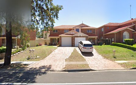 29 Bricketwood Drive, Woodcroft NSW