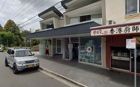 282-284 North Road, Eastwood NSW