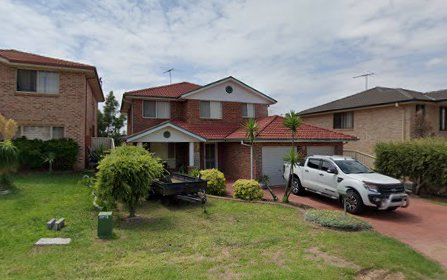 8B Timbillica Close, Prestons NSW
