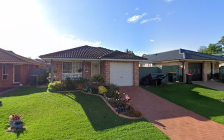 21 Webb Place, Minto NSW