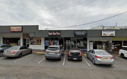 Goodna, QLD 4300