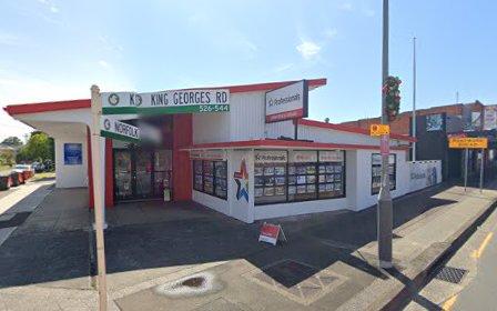 Beverly Hills, NSW 2209