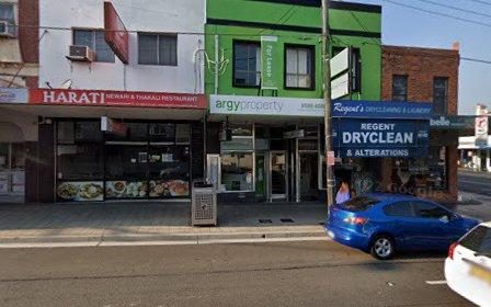 Kogarah, NSW 2217
