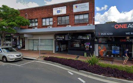Engadine, NSW 2233