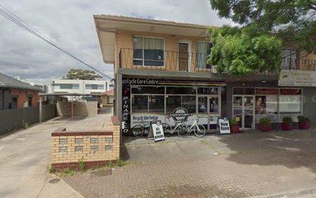 Hectorville, SA 5073