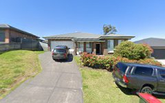 7 TRAMWAY DRIVE, West Wallsend NSW