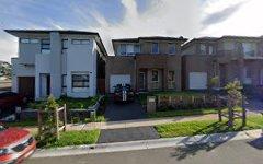 6 Nix Street, Box Hill NSW