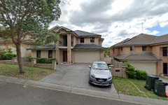 47 Softwood Avenue, Beaumont Hills NSW