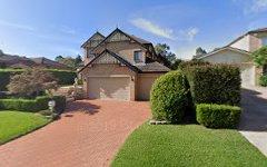14 Flannan Court, Kellyville NSW