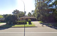 120 James Cook Drive, Kings Langley NSW