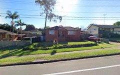 57 Ellsworth Drive, Tregear NSW