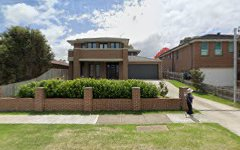 33 Trevitt Road, North Ryde NSW
