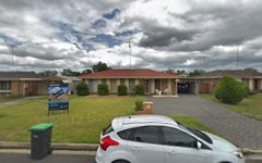 39 Olympus Drive, St Clair NSW