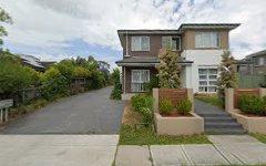3/498 Blaxland Road, Denistone NSW