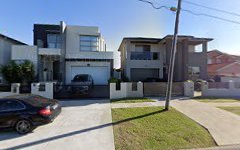 58A Wattle Road, Casula NSW