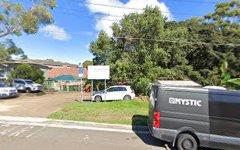 6/16 Girrilang Road, Cronulla NSW