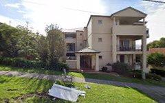 10/36-38 Loftus Street, Wollongong NSW